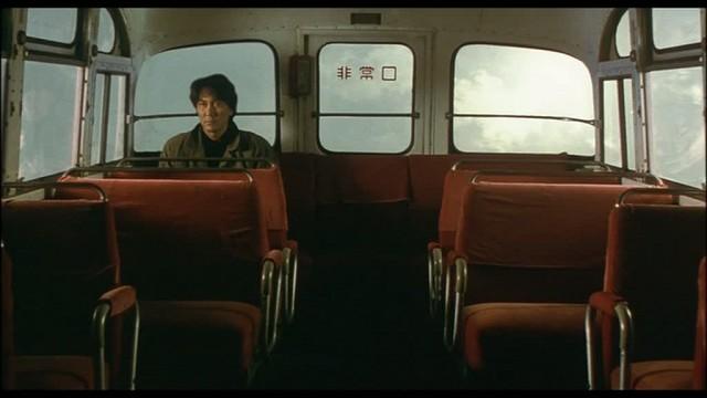 """Fotograma de """"Cure"""" de Kiyoshi Kurosawa"""