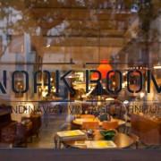 Noak Room_Rebajas